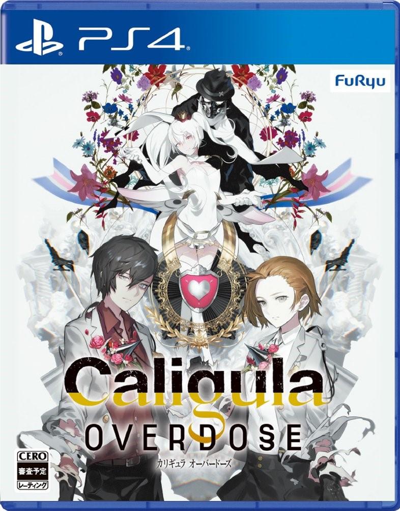 The Caligula Effect Overdose PS4 Portada