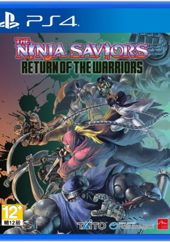 The Ninja Saviors Return of the Warriors PS4