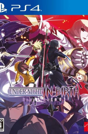 Under Night in Birth Exe Late Limited PS4 Portada