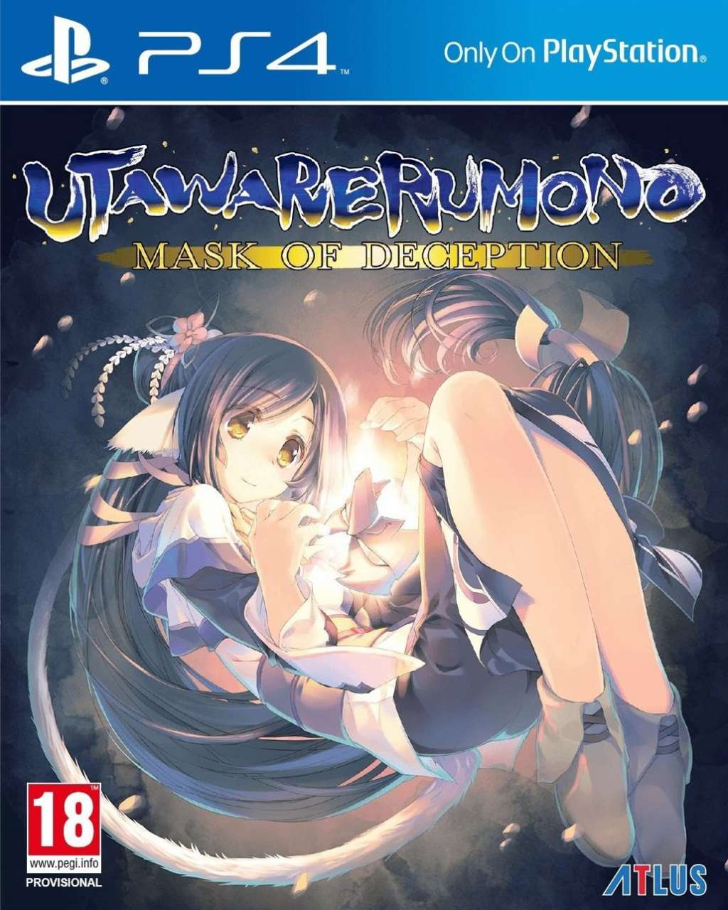 Utawarerumono Mask of Deception PS4 Portada