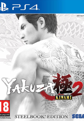 Yakuza Kiwami 2 Steelbook PS4 Portada