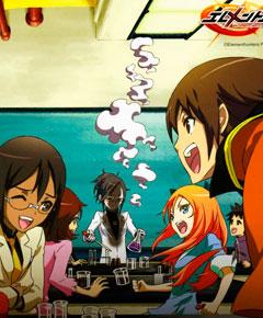 Listado De Anime Letra E Anime Cristal Tienda Online