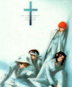 Weiß Kreuz anime